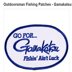 GAMAKATSUPatch