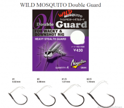 Mosquito_Double__564b4bfe1a405.png